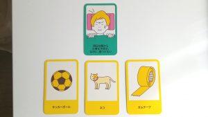 キャット&チョコレートカード