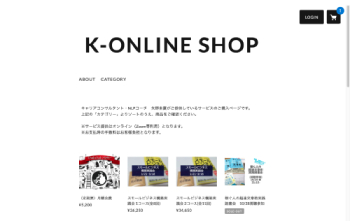 STORES 決済サイト K-ONLINE SHOP