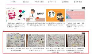 フェイスブックライブ配信紹介画像